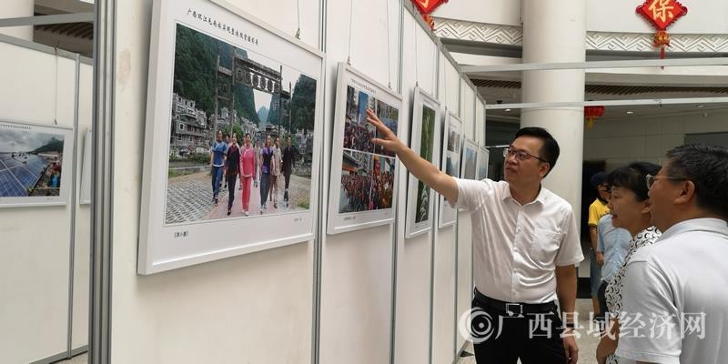 广西环江毛南族实现整族脱贫摄影展在南宁开展
