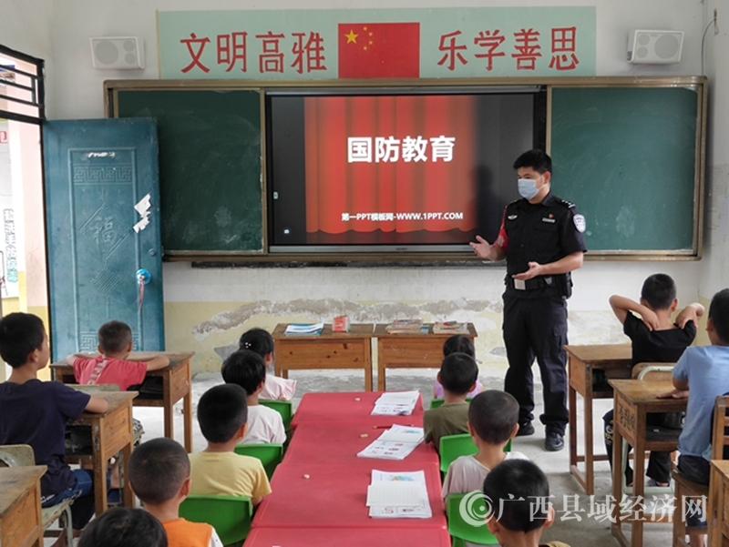 宁明县:国防教育在心中 警民共建情意浓