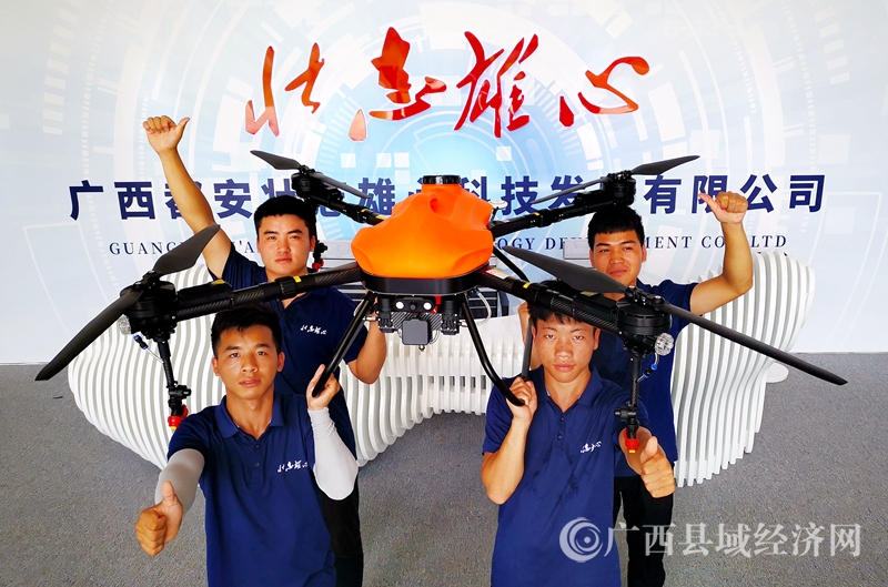 喜讯!都安高科技无人机项目步入量产阶段