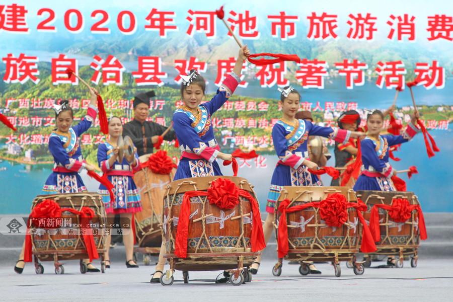 2020年河池市旅游消费扶贫暨大化祝著节活动开幕