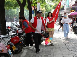 大化县:践行志愿服务活动 助力文明城市创建