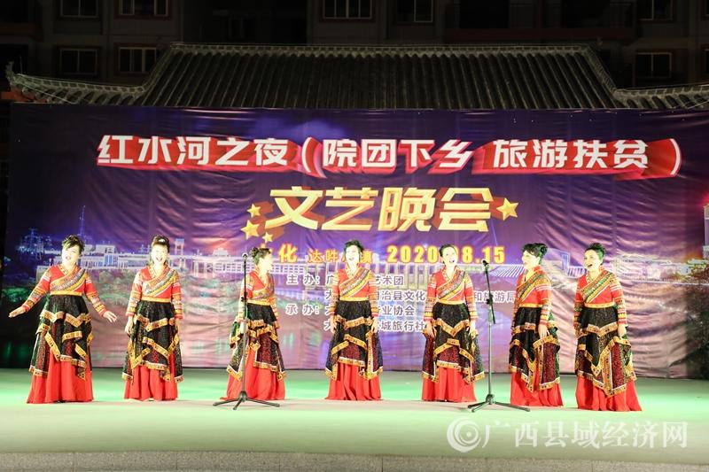 大化县:达�诵≌蛴写笙� 搬迁群众乐淘淘