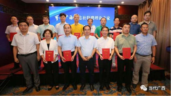 何成学研究员出席《习近平谈治国理政》第三卷学习研讨会并作主题发言