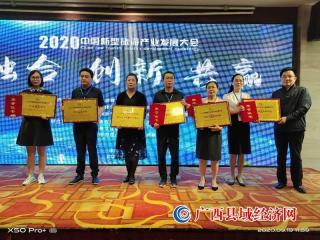 大化县:再添两项荣誉