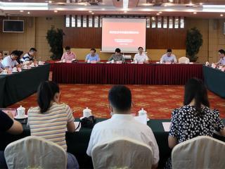 自贸区涉农优惠政策研讨会在南宁召开