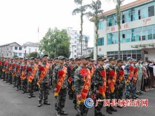 融安县:90名桔乡新兵光荣出征