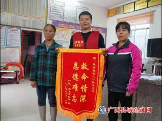 融安县:驻村扶贫干部勇救落水老人