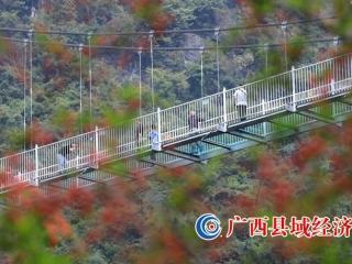 融安县:生态旅游助脱贫