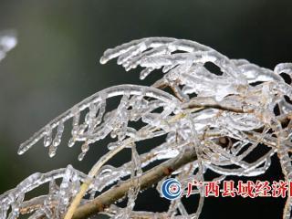 广西融安冰凌景观