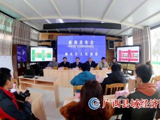 融安金桔文化旅游节将于12月12日开幕
