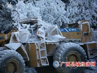 广西融水:冬日童话