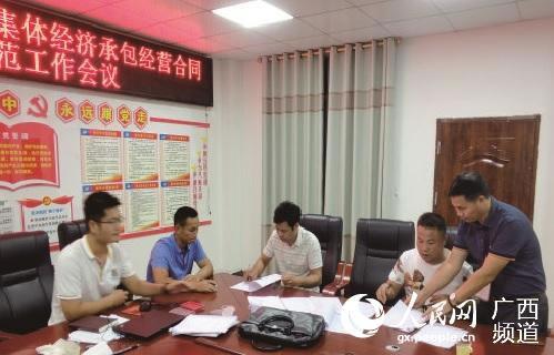 广西贵港:党建引领乡村土地规范管理新模式