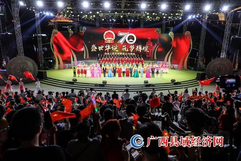 南宁市青秀区:全力推动高质量发展 争当县域经济排头兵
