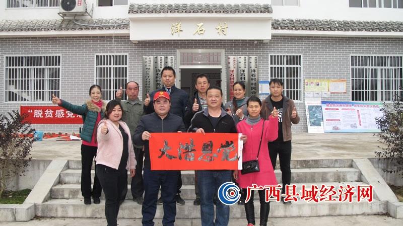 恭城县观音乡:手写春联赠村民 一片赤诚为群众