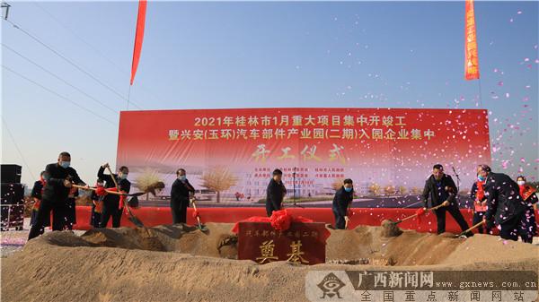 """兴安县:奋力迈好工业经济""""十四五""""开局第一步"""