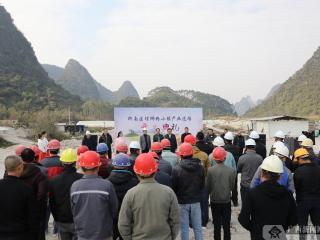柳南区:举行螺蛳粉小镇产业道路开工仪式