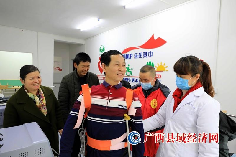 """融安县:易地搬迁社区残疾康复不受阻""""爱"""""""