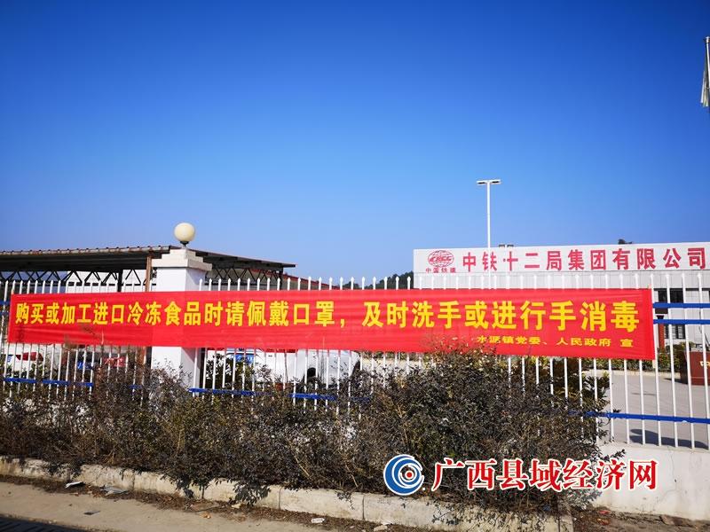 贵南高铁三标项目经理部:贴心服务情暖回家路