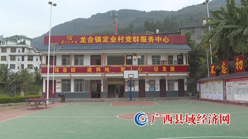 """那坡县委组织部:下好新时代人才储备""""先手棋"""" 上好选调生基层锻炼""""必修课"""""""