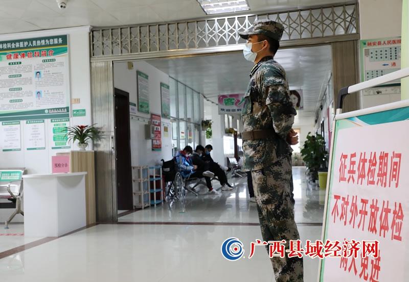 广西融安:春季征兵体检有序开展