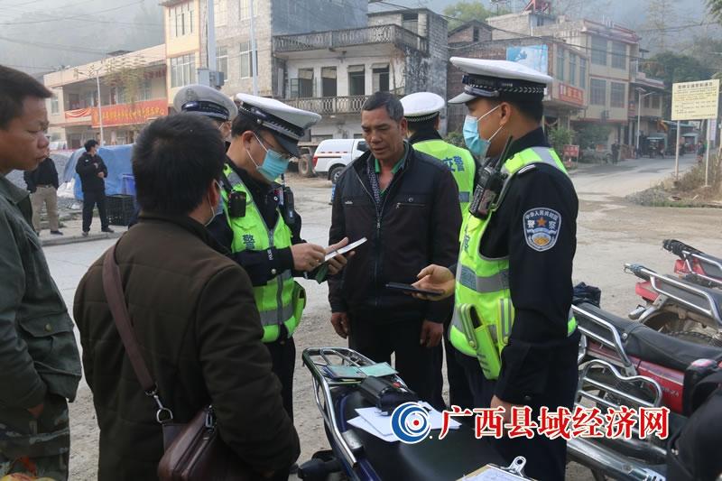 平果市同老乡开展节前道路交通安全、市场安全检查