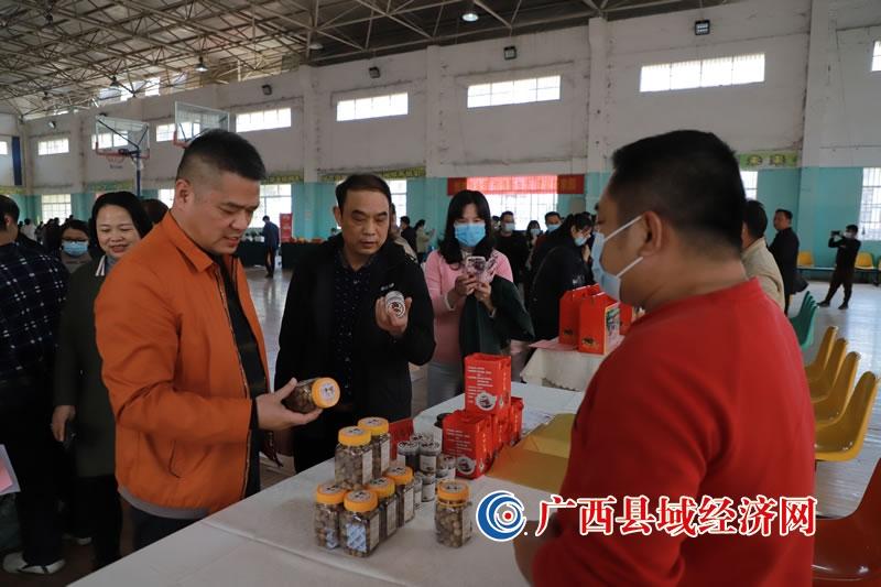 """宁明县:举办2021年首届""""消费扶贫""""产品展销活动"""