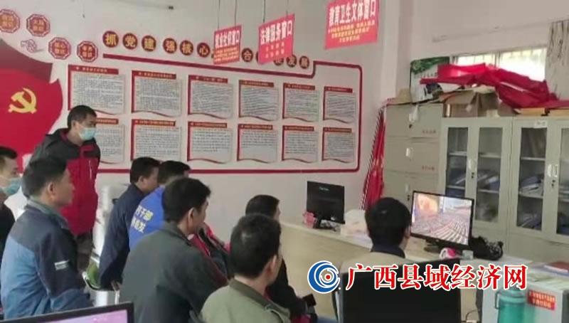 乐业县:同乐镇采取多形式收看全国脱贫攻坚总结表彰大会
