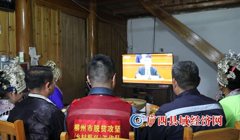 融安县:苗寨同胞集中观看全国脱贫攻坚总结表彰大会