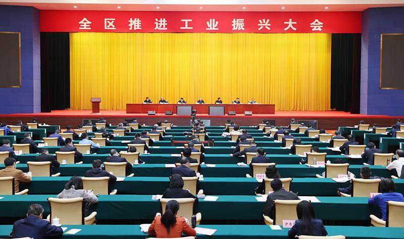 广西推进工业振兴大会在南宁召开