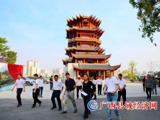 融安县:考评示范点 助乡村振兴