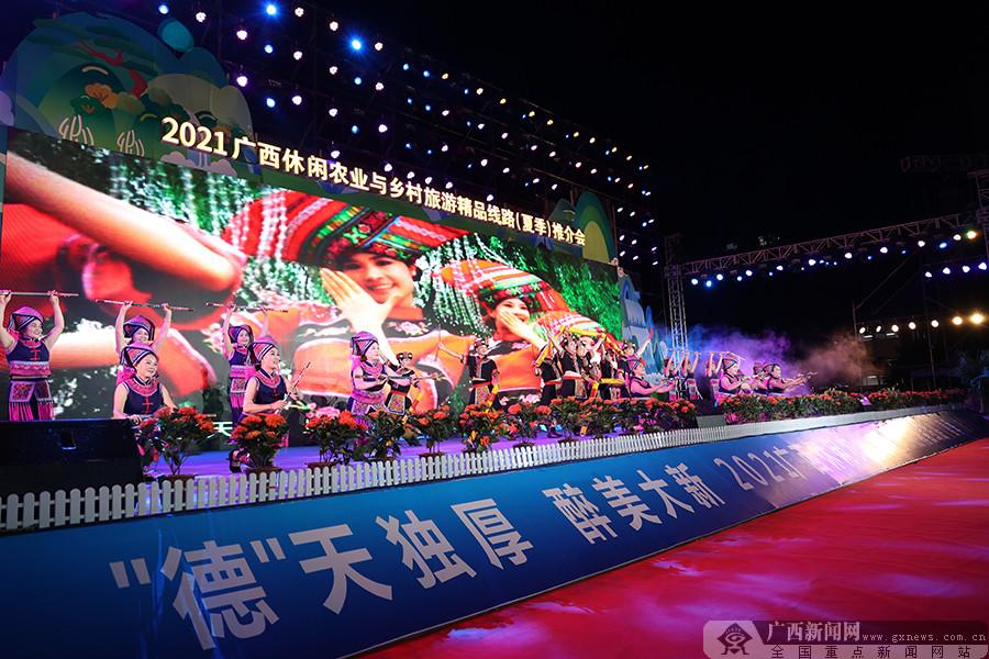广西举办休闲农业与乡村旅游精品线路(夏季)推介会