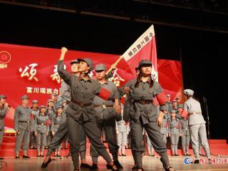 """富川县:年轻化的学习形式,走""""新""""又走心"""