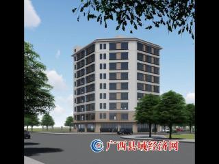 广西藤县太平镇丨县内首批镇级9层电商大楼开工在即!