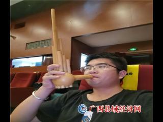 广西最年轻90后后浪徐维生入编《广西民间乐器》