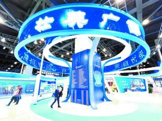 第十八届东博会峰会今日举行 将推动中国―东盟合作走深走实