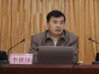 李世泽赴富川县宣讲习近平总书记视察广西时的重要讲话精神