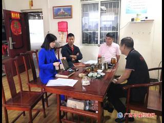 """宁明县积极开展企业标准""""领跑者""""工作"""