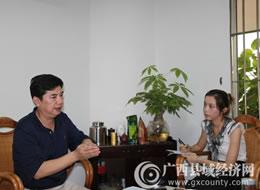 """张誉夫:以打造""""两广合作示范区""""实现县域经济一体化发展"""