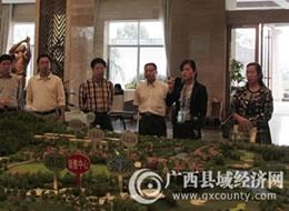 [苍梧县]抓区划调整 谋县域经济社会发展新路径