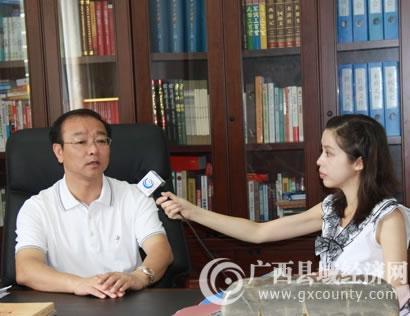 韦正业:以多元支柱产业结构支撑经济转型