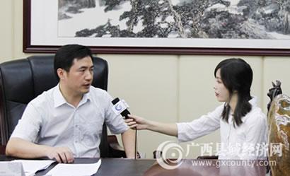 """刘胜友:借""""同城化""""发展机遇促进县域产业全面发展"""