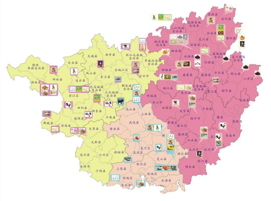 新安县县域地图